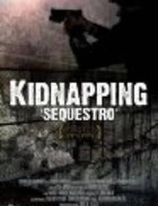 Похищение людей