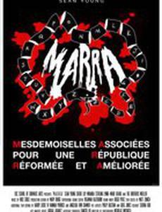M.A.R.R.A