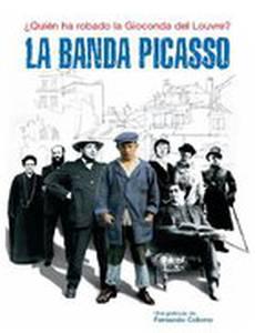 Банда Пикассо
