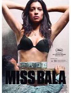 Мисс Бала