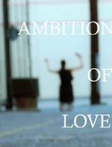 Ambition of Love