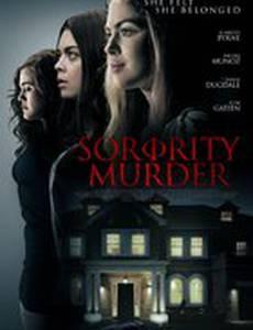 Убийство в женском общежитии