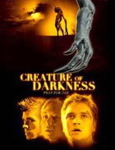 Making of «Creature of Darkness» (видео)