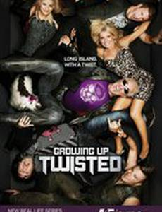 Growing Up Twisted