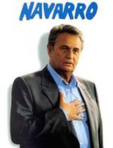 Комиссар Наварро