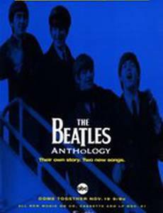 Антология Beatles (мини-сериал)
