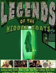 Легенды спрятанных пальто (видео)