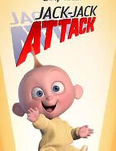 Джек-Джек атакует (видео)