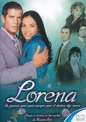 Лорена