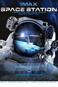 Постер Космическая станция 3D