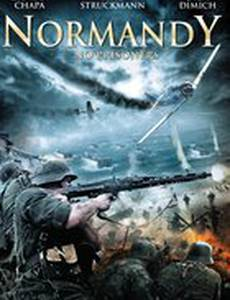 Красная роза Нормандии (видео)