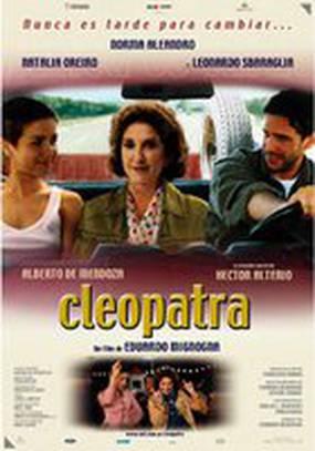 Клеопатра (видео)