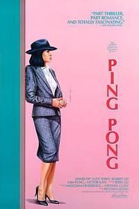 Постер Пинг Понг