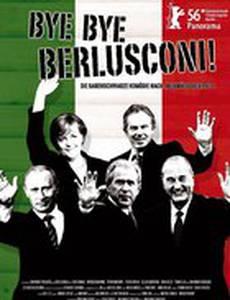 До свидания, Берлускони
