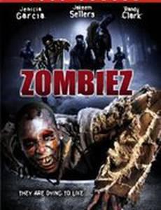 Зомби (видео)