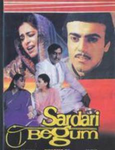 Сардари Бегум