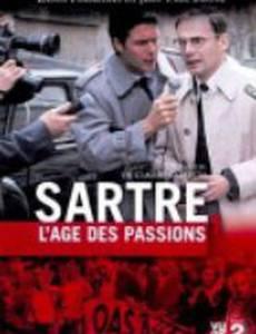 Сартр, годы страстей