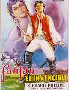 Фанфан-Тюльпан