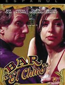 Бар «Эль Чино»