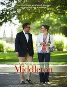 Миддлтон