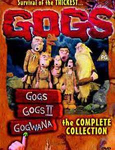 Гугисы