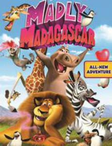 Мадагаскар: Любовная лихорадка (видео)