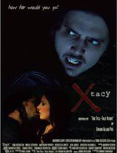 Xtacy