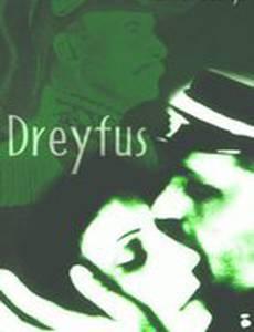 Дрейфус