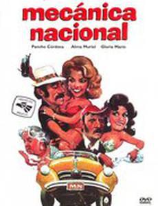 Mecánica nacional