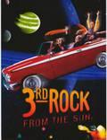 "Постер из фильма ""Третья планета от Солнца"" - 1"