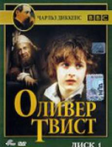 Оливер Твист (мини-сериал)
