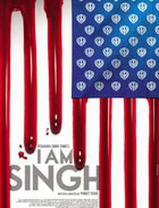 Меня зовут Сингх