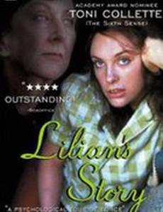 История Лилиан