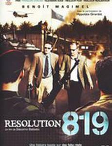 Резолюция 819