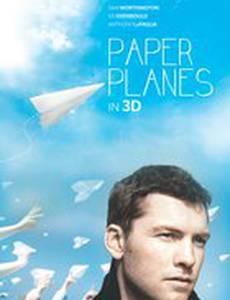 Бумажные самолётики