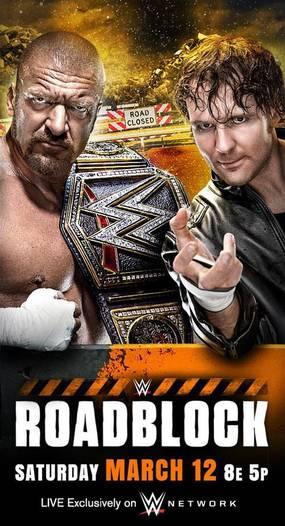 WWE Барьер