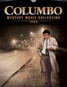 Коломбо: Ставка больше, чем смерть