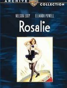 Розали