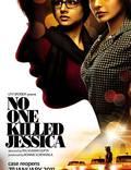 """Постер из фильма """"Никто не убивал Джессику"""" - 1"""