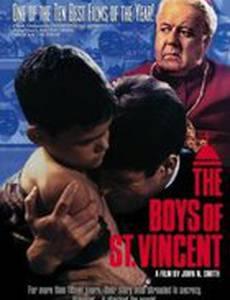 Мальчики святого Винсента