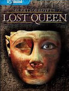 Тайна забытой царицы Египта