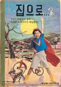 Постер Дорога к дому