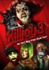Убивать шутя 3 (видео)