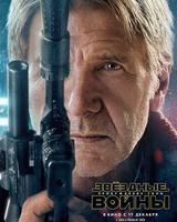 """Постер из фильма """"Звездные войны: Пробуждение силы"""" - 3"""