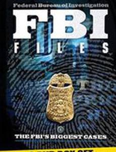 Файлы ФБР