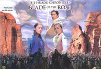 Постер Хроники Хуаду: Лезвие розы