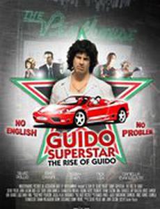 Гвидо – суперзвезда: Восхождение Гвидо (видео)