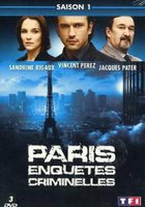 Париж. Закон и порядок
