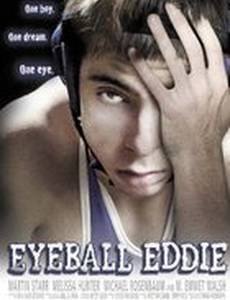 Eyeball Eddie