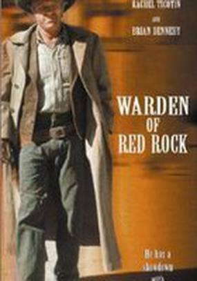 Страж «Красной скалы»